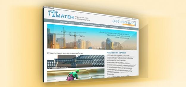 maten-group.ru